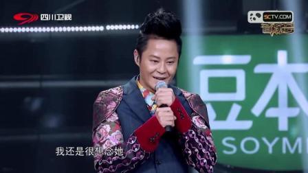 围炉音乐会上草蜢乐队献唱《亲密爱人》怀念师父梅艳芳