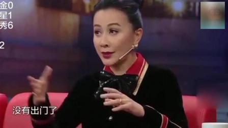 刘嘉玲首次遭遇绑架事件: 我挣扎了很久, 15天都没敢出家门!
