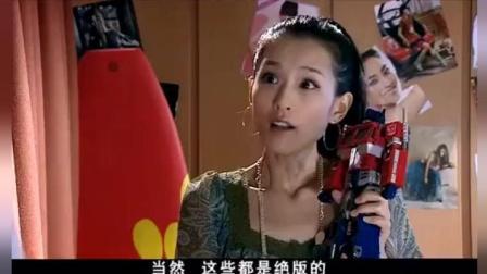爱情公寓: 吕小布这个梗我看了6遍, 你笑了几遍?