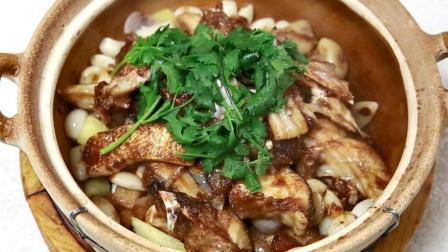 天羽美食 啫啫鱼头 广东粤菜