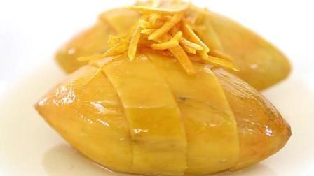 天羽美食 橙香秘汁红薯
