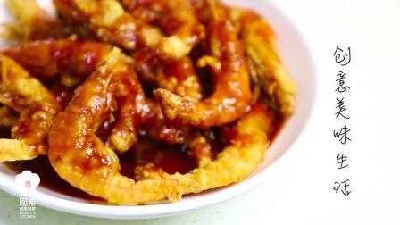 新年快到了, 学做一道全家人都喜欢的番茄沙司红酒虾吧! 让这个冬天, 在家人的温暖中度过