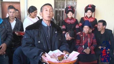 彝族结婚实拍彝族婚礼就是这样独特新郎家要一盆一盆的送钱