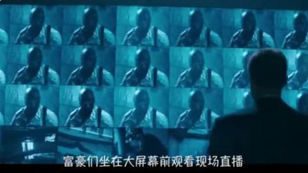 中国女孩参加杀人锦标赛, 靠中国功夫逆袭十几个外国壮汉
