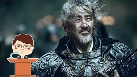 哎呀我去 2018:刘老师爆笑解说男人明争暗算的电视剧《大军师司马懿之虎啸龙吟》04