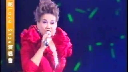 甄妮 2010年 love show台北小巨蛋演唱会《爱情长跑》《天真活泼又美丽》《我不知我爱你》