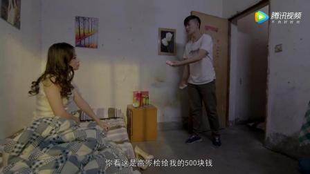 女子醒来发现自己在出租屋里
