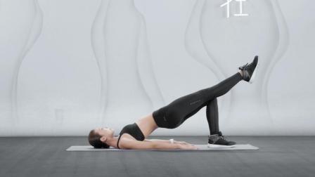 打造纤细腿型, 7天腿围瘦一圈! 轻加 大腿内侧塑形训练