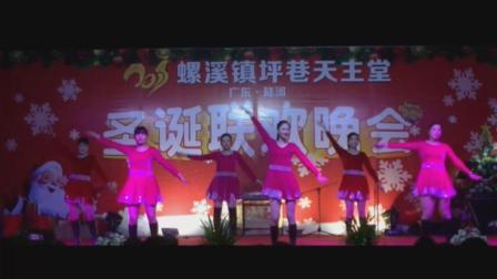 广场舞 《秀丽江山》 上砂舞蹈队 2017坪巷天主堂圣诞晚会 陆河县