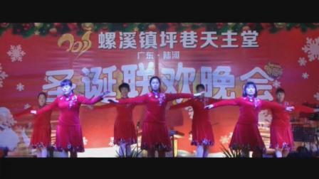 广场舞 《今夜舞起来》 陈塘口舞蹈队 2017坪巷天主堂圣诞晚会 陆河县