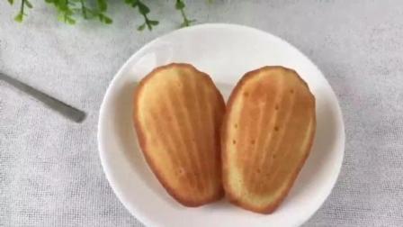 蛋糕做法视频大全视频 烘培教程 玛芬蛋糕的做法