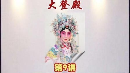 龙乃馨义务网络梅派教学大登殿9