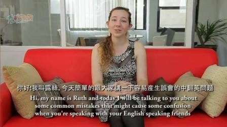 盘点英文翻译常见的错误, 最容易犯错的中译英翻译解析, 不得不看