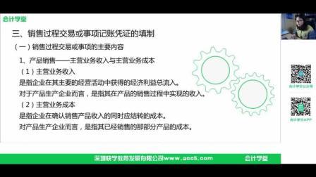 会计记账代理_会计记账准则_兼职会计记账软件