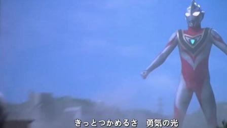 盖亚奥特曼最经典的「超时空大决战」, 迪迦、戴拿真兄弟, 都来了