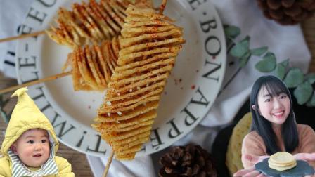 爱土豆的进! 2分钟教你学会做【麻辣薯塔】, 简直太香了!