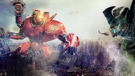这首中国风配乐让《环太平洋》秒变机甲关公大战外星怪兽