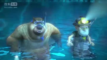 熊出没之探险日记: 光头强发现稀有水晶, 拼命也要带回去