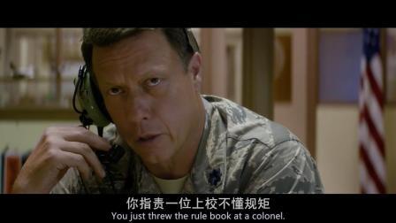 《天空之眼》因为一个女孩,美国中尉拒绝英国上校指令