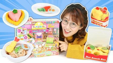 小伶玩具 创意粘土迷你小吃店开张啦!手工制作美食料理咯! 手工制作美食料理咯!