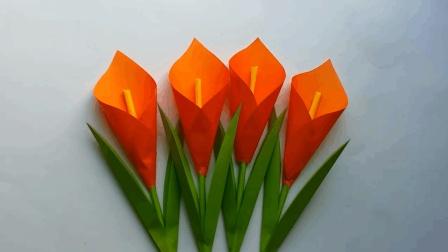 幼儿简易手工, 简单折纸黏贴就是一朵朵橘色3d马蹄莲郁金香花朵