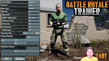 吃鸡模拟器Battle Royale Trainer-籽岷的新游戏直播体验视频