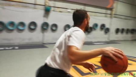 欧洲7-15岁篮球训练教学48课 第一课(下)