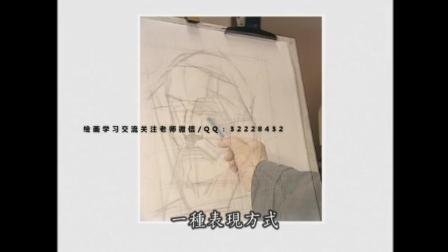 北京美术培训素描入门培训, 动漫素描入门图片, 零基础如何学素描上海美术培训
