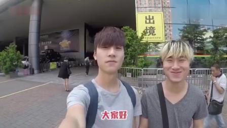 香港青年到大陆, 才知道大陆与香港一个天上一个地下