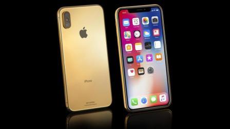 24K黄金版iPhone X, CES打起智能语音助手之战