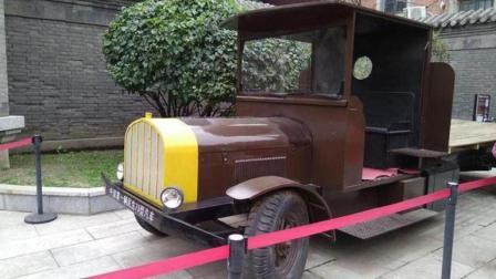 中国第一辆国产汽车, 却被他送给了日本, 成就了日系一霸丰田汽车