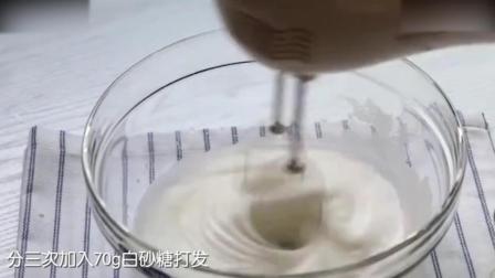 烘焙糕点烘焙教学-萌萌哒圣诞帽蛋白饼做巧克力慕斯蛋糕