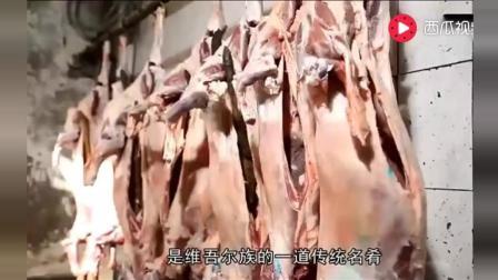 舌尖上的中国: 和田土坑烤全羊, 喜宴必备, 一桌只上一只羊就够了