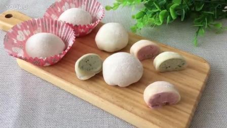 烘焙烤面包教程 冰雪媚娘的制作方法dz0 蛋糕烘焙视频教程