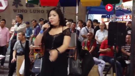 香港旺角街头美女艺人演唱《雨一直下》好听极了