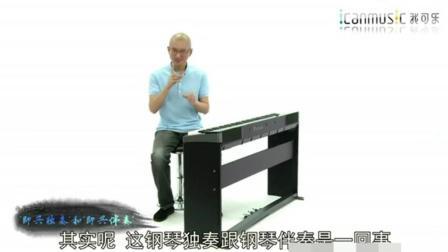 钢琴练声音阶怎么弹 钢琴个人教学 怎么快速学钢琴
