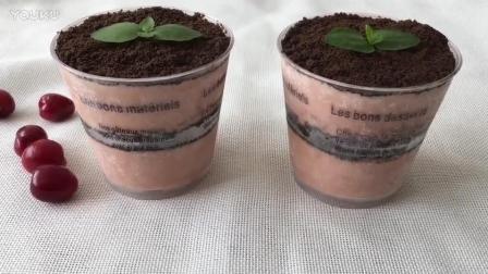 自制烘焙电烤箱教程 樱桃盆栽冰激凌的制作方法hd0 外国烘焙教程