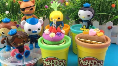 百变海底小纵队玩具 海底小纵队DIY制作彩泥黏土蛋糕玩具 DIY制作彩泥黏土蛋糕玩具