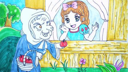 神笔简笔画 中外童话故事白雪公主, 儿童成人绘画马克笔教程大全