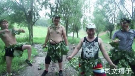 论不同国籍公民被野人部族抓获的爆笑瞬间, 中国人最牛