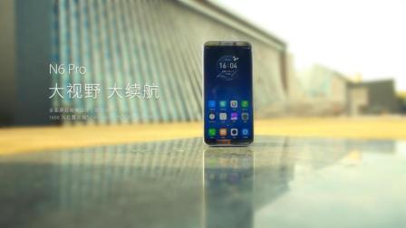 「360手机N6Pro」钛泽银