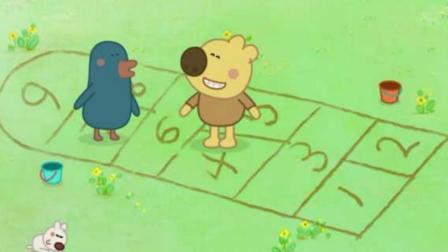 我们的朋友熊小米   数字小游戏