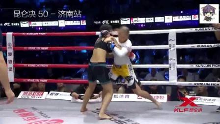 搏击玫瑰唐金遭重拳砸击左脸, 连续三拳唐金倒地不起