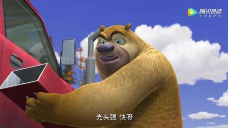 熊出没: 经过不懈努力熊熊和光头强如期收割了玉米