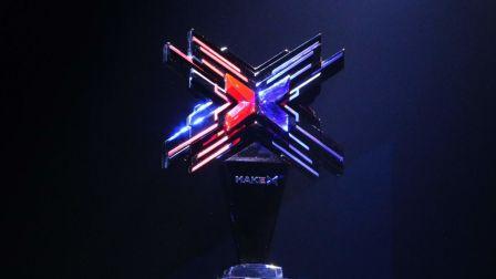 2017MakeX机器人挑战赛全国总决赛花絮