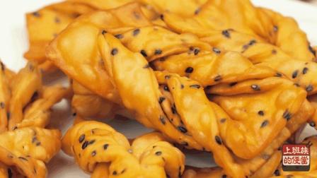 一把面粉、半盒牛奶, 教你做老北京小吃, 做法简单比油条还好吃!