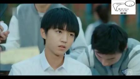 王俊凯为学校拍宣传片, 薛之谦嫌他老是看书, 毫无意境, 弄得小凯都发脾气了