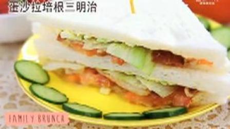 三明治的做法 日日煮烹飪短片 - 蛋沙律煙肉三文治 Bacon and Egg Salad Sandwi