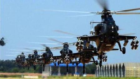 中国造世界最帅武装直升机! 一口气装备500架 还有谁敢挑衅?