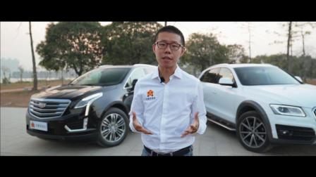 YYP对比试驾凯迪拉克XT5、奥迪Q5-大家车言论出品